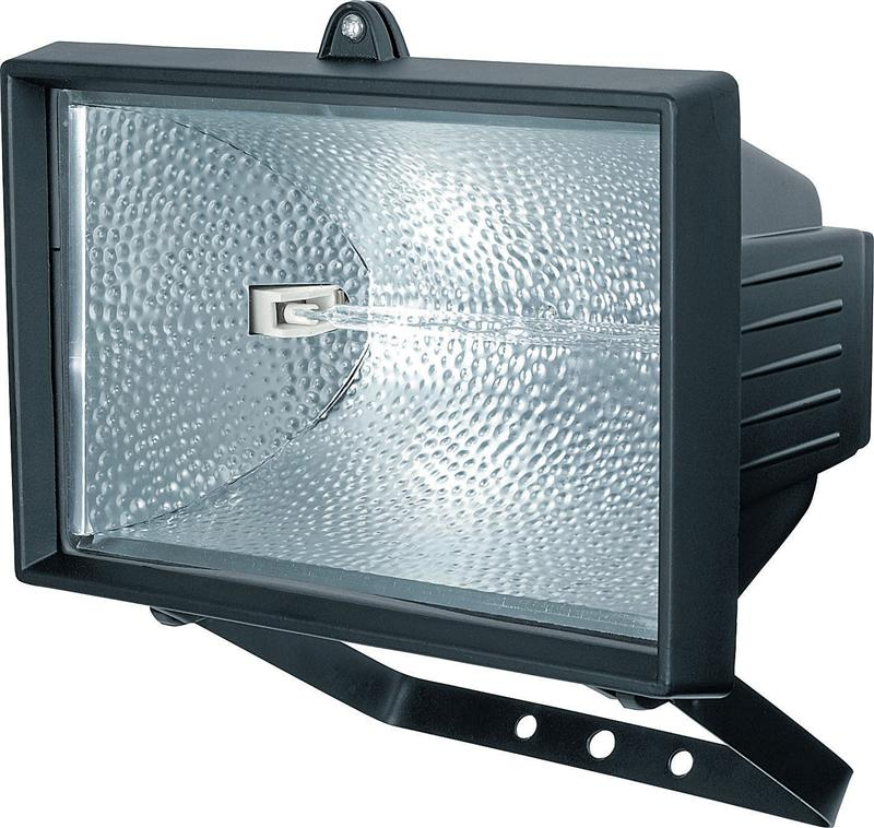 500w Weatherproof Floodlight